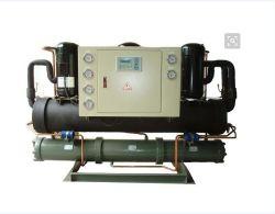 Equipamento de refrigeração arrefecidos a água condensada Unidades e peças de refrigeração para a sala de armazenagem a frio