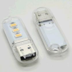 3 LED LAMPE DE NUIT USB Utilisation d'urgence de la forme de disque Night Light light lumière LED USB