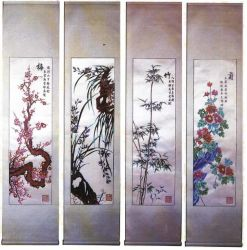 Artesanato Paper-Cut folclórico chinês, artigos de uso doméstico, dons de corte de papel, artesanato e artes folclóricas, pinturas decorativas, Paper-Cut obras de arte, Paper-Framed Foto