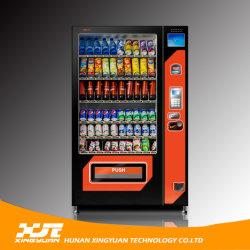세륨과 ISO9001 증명서를 가진 Snacks&Drinks 자동 자동 판매기