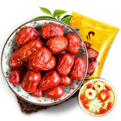 Le Xinjiang Sweet Big Jujube fruit rouge séché