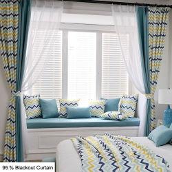 Fabricado en China listo Stock normal suave ventana cortina blackout enlazar para Dormitorio