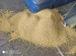 مادوراميسيان اممونيوم 1% ونيكاربازين 8% بريميكس نيكاربازين مادوراميسان كوكسيديوستات أنتيكوسيديل