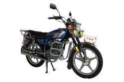 125cc/150cc tipo motocicletta/motociclo (SL125-C1) del gas Cg125/Cg150 Honda