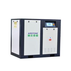 소용돌이 공기 스위치 220V 공기 압축기 차 타이어 부풀리는 장치 75kw 나사 압축기 펌프