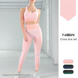 2021 Nuevo Traje de desgaste de Yoga Bra Gimnasio de Deportes de la ejecución de las mujeres de desgaste de ropa de gimnasia