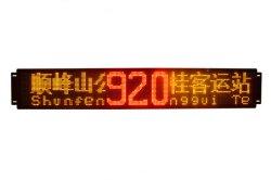 Fábrica chinesa cor duplo ecrã LED SMD P7.62 Display LED para Utilização no Interior