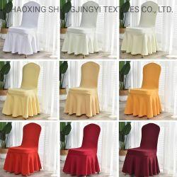 Отель специальной юбка толстые эластичные стул крышки