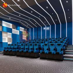 특수 효과 시뮬레이터 4D 극장 시스템 라이더 기술 5D 영화관 의자