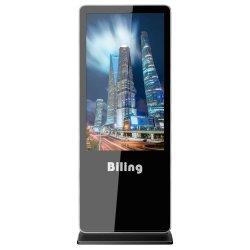 مصنع تخفيضات ساخنة السعر المباشر مشغل إعلان شاشة تلفزيون مسطحة لإعلانات لوحة العلامات الصين 43 بوصة شاشة اللمس الرقمية لافتات