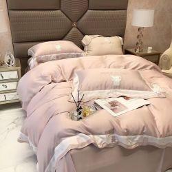60 年代の Lenzing Tencel 固体色 4 部分のベッドスプレッドキルトカバーの絹 滑らかな固体寝具のレースのベア刺繍のセット