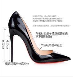 المصمم أحذية عالية الجلد المدبب ذات القاع الأحمر