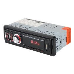1 DIN LED 디스플레이 카 FM 라디오 MP3 스테레오 플레이어
