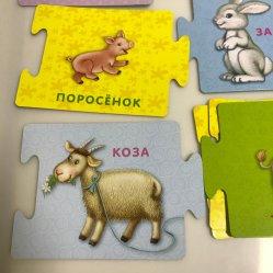 Plein de couleurs imprimées pour les enfants jouant le jeu personnalisé Carte de Poker