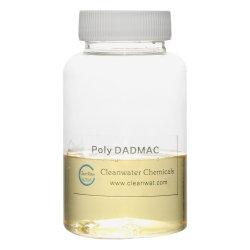 무료 샘플 Pdadmac 40% 양이온 폴리머 워터 필터