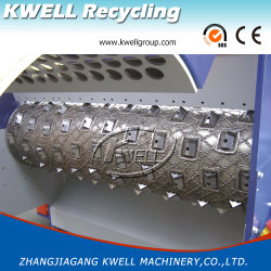 金属のシュレッダー機械またはシュレッダーのプラスチックシュレッダー機械