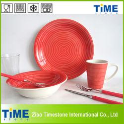 32PC Porcelain Decaled Dinner Set(632001)