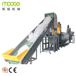 Новая конструкция HDPE LDPE LLDPE PP пластиковой пленки переработка дробления стиральной машины Granulation Recyle гранулятор