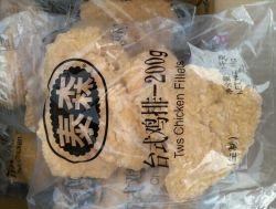 Matériau pur PE 50 microns sacs sous atmosphère modifiée pour la nourriture de pâte