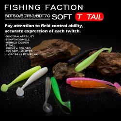 試供品のパイクのマスのワームの人工的なプラスチック餌釣魅惑の上水かみ傷の小魚の柔らかい魅惑