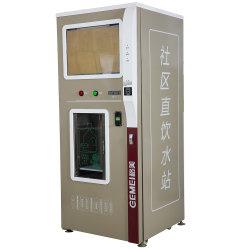 Smart Card RO Máquina Expendedora de agua con 9 niveles de purificación de agua
