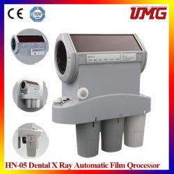 الصين آلية تطوير جهاز الأشعة السينية الاسنانيّة
