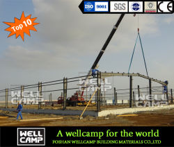 Wellcamp プリファブ建築プロジェクトスチール構造モバイルワークショップ