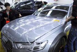 TPU amovible plein Film de protection de voiture