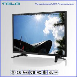 15 Fernsehapparat-Solar-Fernsehapparat-PC Monitor Fernsehapparat Zoll-neues Panel HDMI USBvga-Gleichstrom-12V LED