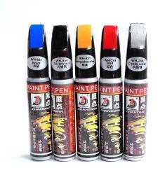 新しい1PCSユニバーサル車のプロ修繕車の除去剤スクラッチ修理ペンキのペンのゆとり61カラー選択
