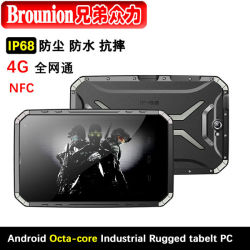 8pouce Octa Core Android Tablet PC robuste IP-68