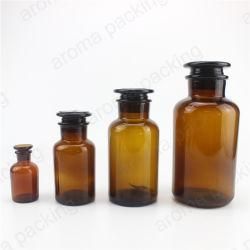 Широкий рот фармацевтической желтые стеклянную бутылку с крышкой для хранения