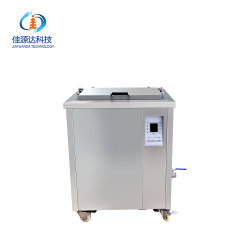 Machine de nettoyage à ultrasons industrielle