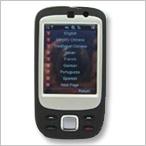 Téléphone mobile (N82)
