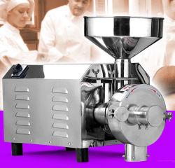 Mini macchina per farina di grano Mini Mlour Mill macchine per la lavorazione della granella Mini farina di grano laminatoio Mini grano farina Mill uso domestico