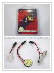 مصباح السقف LED للسيارة (1206 22 SMD)