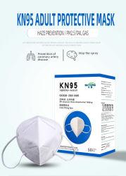 3D-дизайн маски, 5 уровня защиты ТЧ2,5, вирус одноразовые KN95 подсети безопасности защитную маску для лица