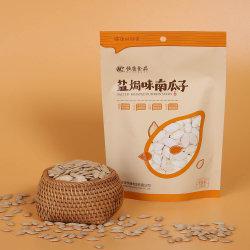 Comestibles de suministro de fábrica de zapatos piel Blanca Nieves semillas de calabaza para el consumo humano