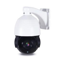 4en1 de 2MP cámara PTZ de CCTV con zoom 20x velocidad media de 4 pulgadas cámara domo con ONVIF IR