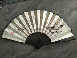 regalo de promoción personalizada de bambú de plegado de papel impreso Abanicos