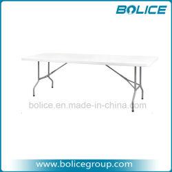 مستطيلة بلاستيكي بطول 8 أقدام مستطيلاً يطوي الطاولة
