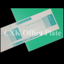 2020 La Chine Cxk Long impression positive de la plaque PS