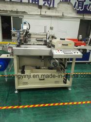 기계를 인쇄하는 단 하나 색깔 실크 스크린 레이블