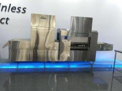 상업적인 부엌 장비 두건 유형 87L 접지 닦은 기계