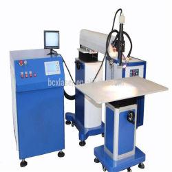 آلة لحام الليزر بقوة 400 واط للحم من الألومنيوم Cooper من الفولاذ المقاوم للصدأ