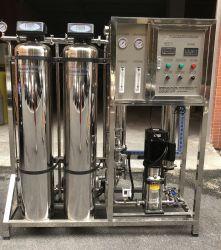 ROの清浄器システム国内RO水フィルターホームROの給水系統500lph