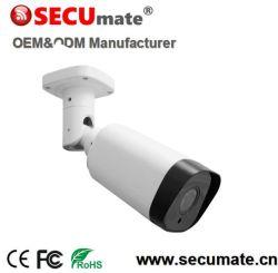 5메가픽셀 HD 보안 CCTV 내후성 IP 카메라