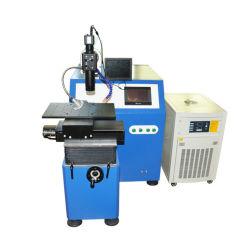 レーザーの溶接工の金属の経路識別文字のレーザ溶接機械を修理する型