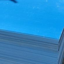 진공 형성용 투명 PVC 시트