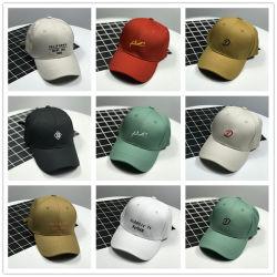 Dernière conception 2019 Super Vente Hat Casquette de baseball pour les Sports Athlétiques